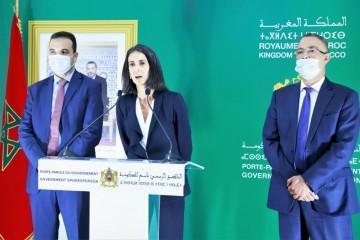 مشروع قانون المالية لسنة 2022 يراهن على تحقيق نمو بنسبة 3.2 % وعجز الخزينة في حدود 5.9 %