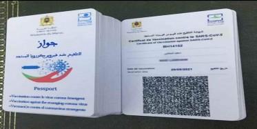 جواز التلقيح..  تفاعل المواطنين بفاس في ثلاثة أيام الأولى بين الرفض والقبول
