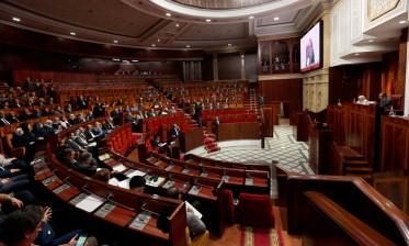 جلسة عمومية مشتركة لمجلسي البرلمان لتقديم مشروع قانون المالية 2022