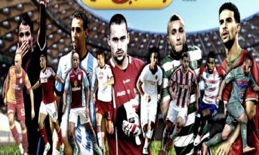 مباريات صعبة للمحترفين المغاربة بأوروبا ليغ