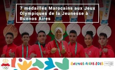 7 ميداليات حصيلة المشاركة المغربية في أولمبياد الشباب