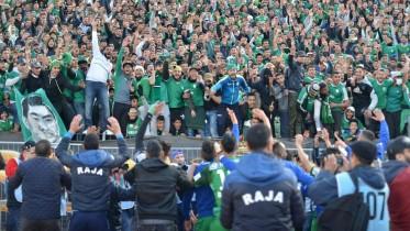 استياء جماهير الرجاء قبل مباراة الاسماعيلي