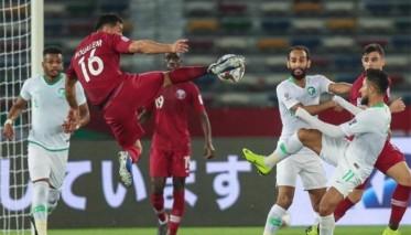 كأس آسيا...قطر تحسم المواجهة أمام السعودية