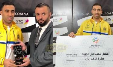 حمدالله يواصل تألقه ويتوج أفضل لاعب في الجولة