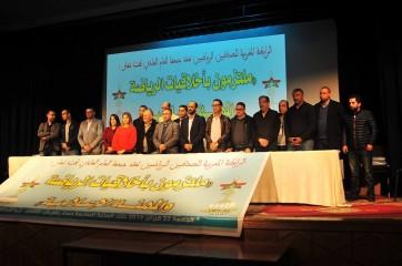 صحافيو الرابطة المغربية يجددون الثقة في عبد اللطيف المتوكل