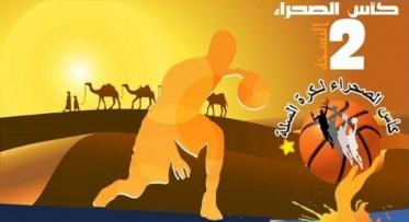 اندية المعارضة تشارك في دوري كأس الصحراء لكرة السلة