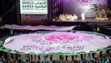 34 ميدالية للمغرب في الألعاب العالمية للأولمبياد الخاص