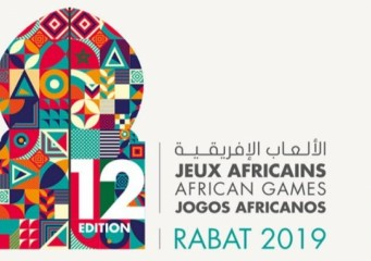 الشركة الوطنية تتعهد بنقل تلفزي غير مسبوق لدورة الألعاب الإفريقية