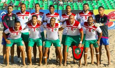 فوز المنتخب المغربي على الراس الاخضر