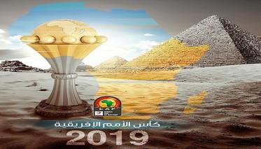 """نجوم غائبة عن """"كان 2019"""""""
