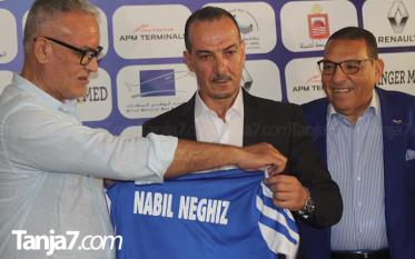 الجزائري نبيل نغيز مدربا لاتحاد طنجة