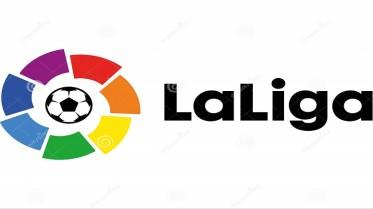 """هذا موعد قرعة موسم الليغا الإسبانية """"2019-2020"""""""