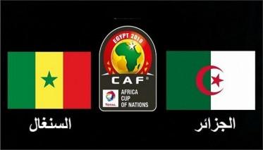 منتخبا الجزائر والسنغال يضمان 2.5 مليون دولار