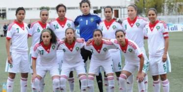 المنتخب الوطني لكرة القدم النسوية لأقل من 20 سنة  في معسكر إعدادي