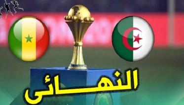 التشكيلتان المحتملتان للجزائر والسنغالي في النهائي