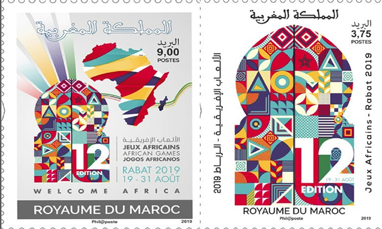 بريد المغرب يحتفل بالنسخة 12 من الألعاب الإفريقية
