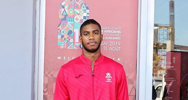 الجيدو: المغرب في المركز الثاني بالألعاب الإفريقية