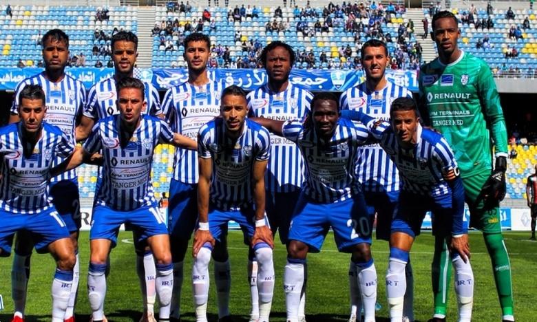كأس محمد السادس للأندية...هزيمة مفاجئة لاتحاد  طنجة