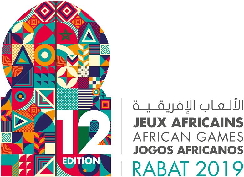 المغرب يرتقي إلى المركز الثالث في الألعاب الإفريقية