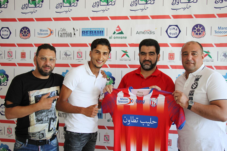 المغرب التطواني يتعاقد مع لاعب من الدوري الهولندي