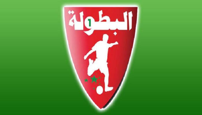 البطولة الاحترافية... الجيش واتحاد طنجة يحققان الفوز
