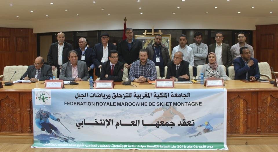 جامعة التزحلق ورياضة الجبل تعدل قوانينها