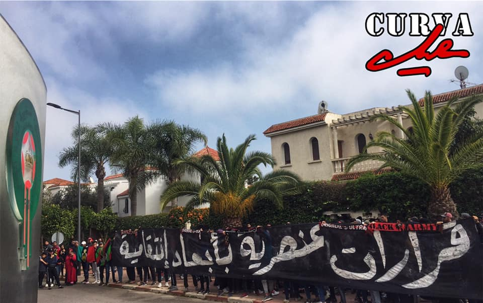 """جمهور الجيش يتأهب للاحتجاج أمام مقر """"الفيفا"""""""