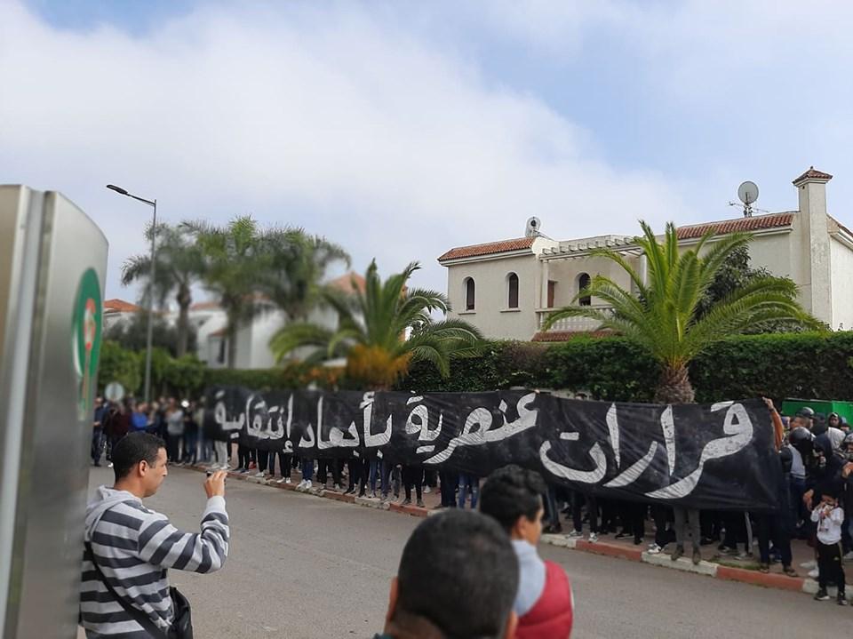 السلطات تفرج عن موقوفي جمهور الجيش