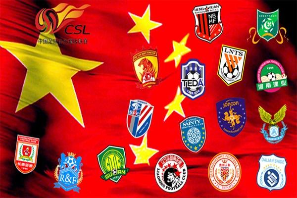 الدوري الصيني...عودة التدريبات بدون أجانب
