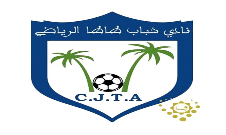مدرسة شباب طاطا لكرة القدم تؤازر الأسر المعوزة
