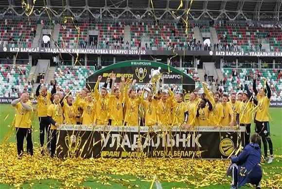 باتي بوريسوف بطلاً لكأس بيلاروسيا للمرة الرابعة
