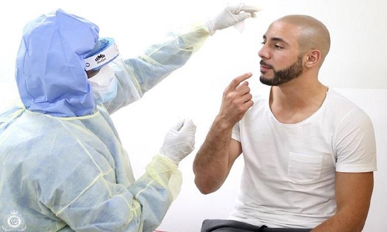 إصابة امرابط بفيروس كورونا