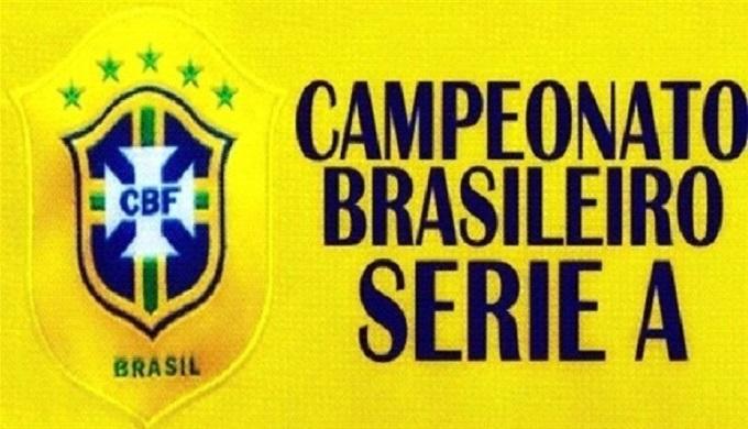 رسمياً.. 9 غشت موعد انطلاق الدوري البرازيلي