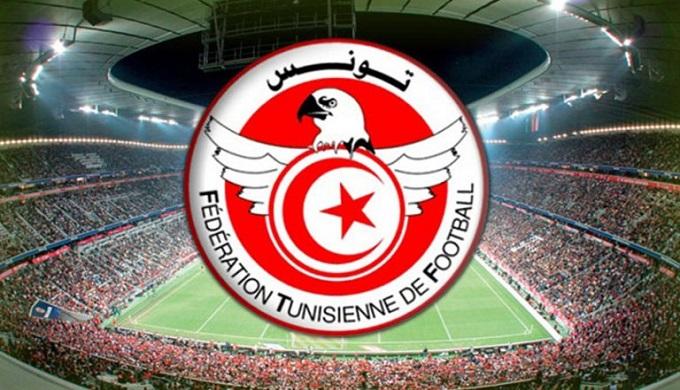 الاتحاد التونسي يتكفل بمعسكرات الأندية