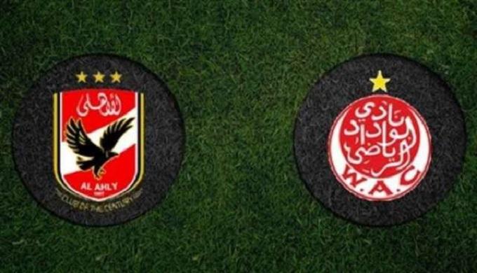 الأهلي يرحب بمواجهة الوداد في ملعب محايد