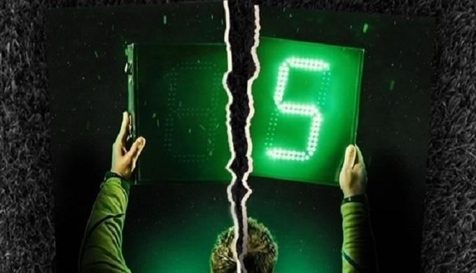 أندية الدوري الإنجليزي تصوت ضد استخدام 5 تغييرات