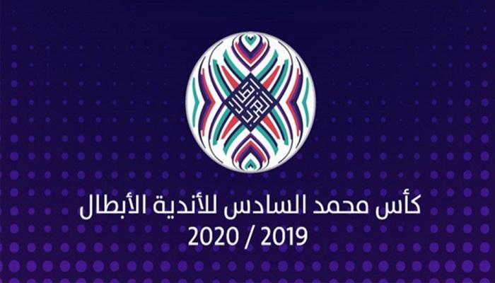 الاتحاد العربي يحدد نصف نهائي كاس محمد السادس للأندية