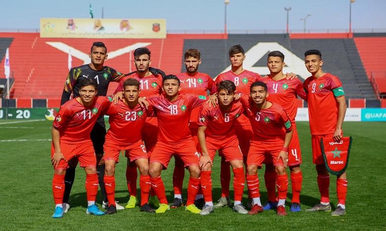 برنامج المنتخب المغربي لتصفيات أمم إفريقيا لأقل من 20 سنة