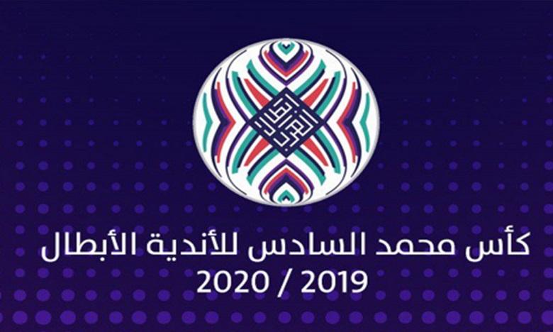 """الاتحاد العربي يعتمد """"بروتوكولا وقائيا"""" لمباريات كأس محمد السادس"""