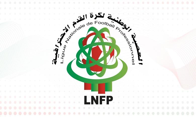 تأجيل مباراة شباب خنيفرة والمغرب التطواني في كأس العرش