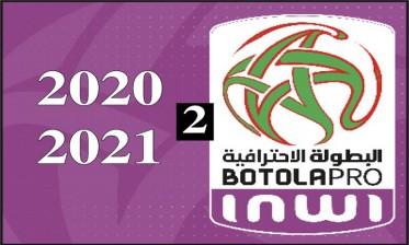 الاتحاد البيضاوي يحقق فوزه الثاني في الموسم