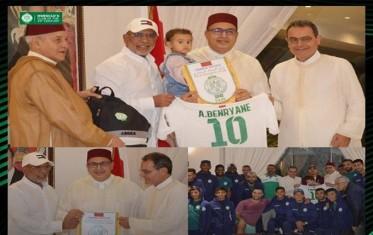سفير المغرب بتنزانيا يقيم مادبة إفطار لبعثة الرجاء