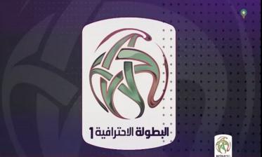 الدفاع الجديدي يواجه المغرب التطواني بخيار الفوز