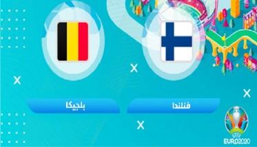 بلجيكا رغم التأهل تسعى للفوز على  فنلندا