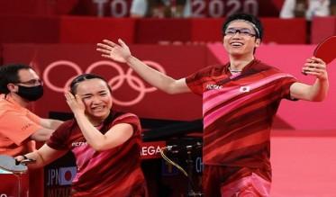 اليابان تفاجىء الصين وتحرز ذهبية تاريخية في كرة الطاولة