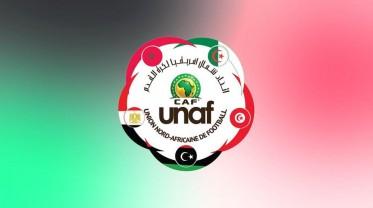 الكعواشي يشارك في اجتماع لجنة تحكيم شمال إفريقيا