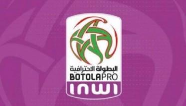 الاتحاد الإسلامي الوجدي يبحث على أول فوز أمام خنيفرة