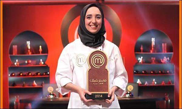 حليمة الفائزة بلقب 'ماستر شيف المغرب 2014'