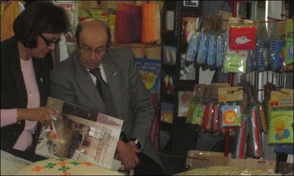جانب من حفل توقيع كتاب 'أسرار الصانعات التقليديات بالمغرب'