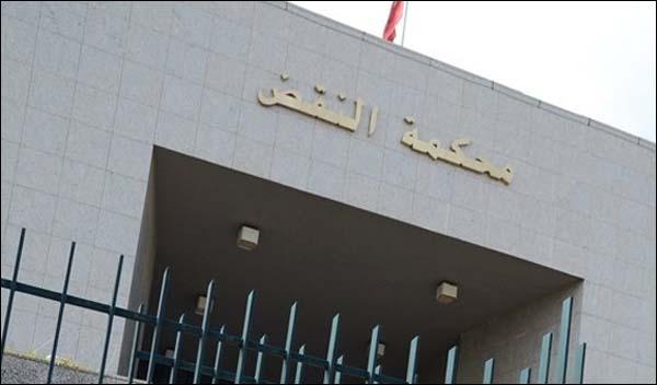 آخر الأنباء : محكمة النقض بالرباط تصدر العدد ال 16 من نشرتها المتخصصة في  الاجتهادات القضائية